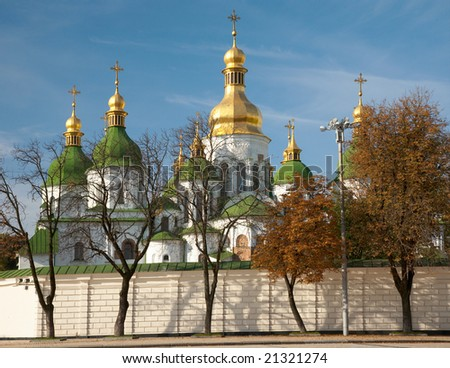 Morning Saint Sophia Cathedral church building view. Kiev-City centre, Ukraine.