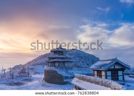 Morning View Korean Architecture Pavilion Covered By Snow On Deogyusan Or Deogyu Mountain In South Korea