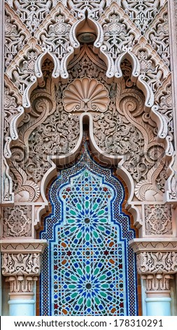 Moroccan architecture at putrajaya malaysia - stock photo