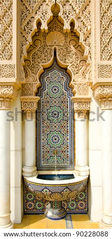Moroccan architecture design - stock photo