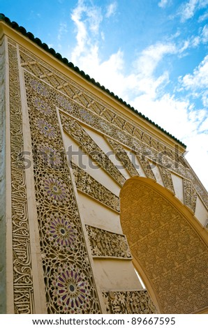 Moroccan Architecture Exteriors and blue sky - stock photo