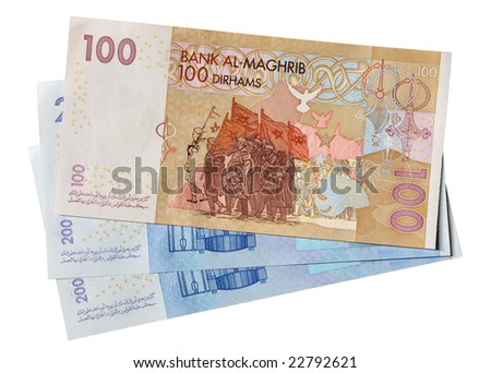 Moroccan Dirhams isolated over white background