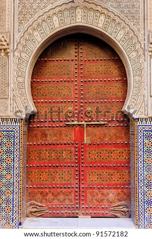 Moroccan entrance. Mosque Sidi Ahmed Tijani in Fez, Morocco. - stock photo