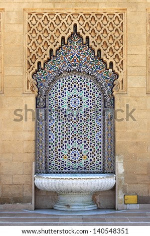 Moroccan fountain with mosaic tiles in Rabat, Morocco - stock photo