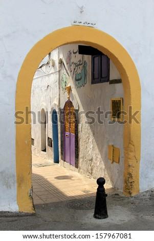 Moroccan medina entrance. Africa - stock photo