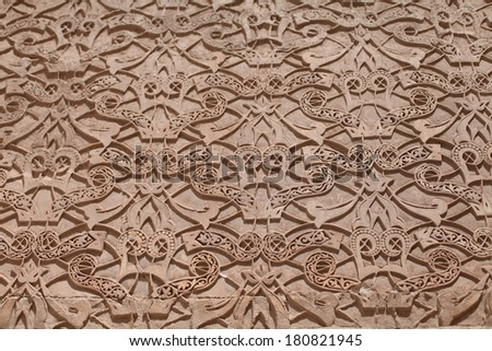 Moroccan ornamental detail on the wall - stock photo