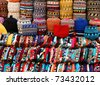 Moroccan stuff in Essaouira, Africa - stock photo