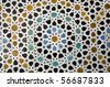 Moroccan style ceramic mosaic - Best of Morocco - stock photo