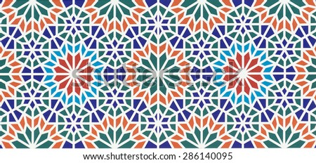 Morocco architecture style - vintage effect style pictures - stock photo