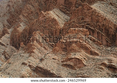 Morocco. Bizarre forms of the Atlas Mountains - stock photo