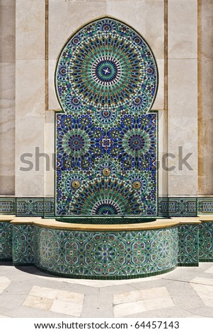 Morocco. Casablanca. Fountain detail with colourful mosaics at the Hassan II Mosque