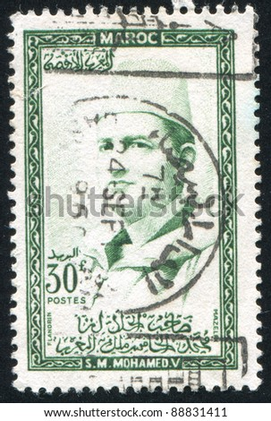 MOROCCO - CIRCA 1957: A stamp printed by Morocco, shows Sultan Mohammed V, circa 1957