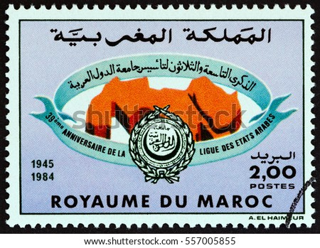 MOROCCO - CIRCA 1984: A stamp printed in Morocco issued for the 39th anniversary of Arab League shows emblem, circa 1984.