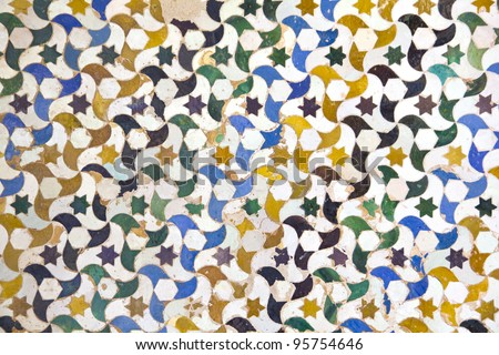 Mosaic at the Alhambra palace in Granada, Spain - stock photo