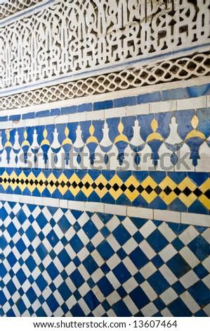 Mosaic ceramic tiles - Morocco - stock photo