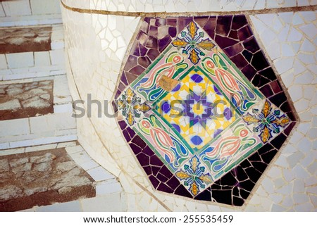 Mosaic in Park Guell - stock photo