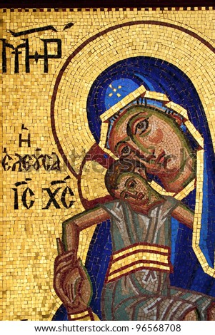 Mosaic of Virgin Mary and Jesus Christ in Cyprus. The site is open to the public and photography is permitted. - stock photo