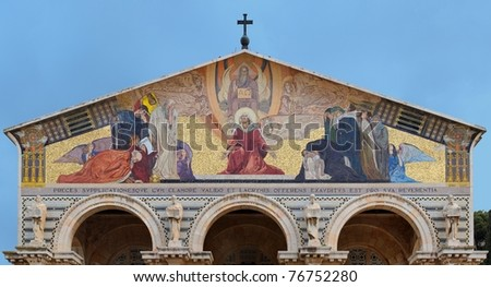 Mosaic on the Curch of All Nations in Jerusalem - stock photo