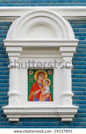 Mosaic picture on a wall of an old apartment house, Moscow - stock photo