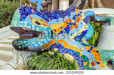 Mosaic sculpture at the Parc Guell designed by Antoni Gaudi located on Carmel Hill, Barcelona, Spain. - stock photo