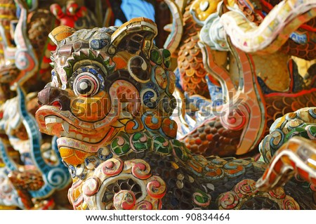 Mosaic Sculpture of Dog at Chua Linh Phuoc Pagoda (Dalat, Vietnam) - stock photo