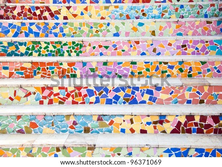 Mosaic Texture Of Temple Stairway - stock photo
