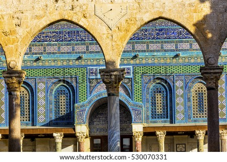 "Mosaics Arches Dome of the Rock Islamic Mosque Temple Mount Jerusalem Israel.  Built in 691, sacred spot in Islam where Prophet Mohamed ascended to heaven on an angel in his ""night journey""."