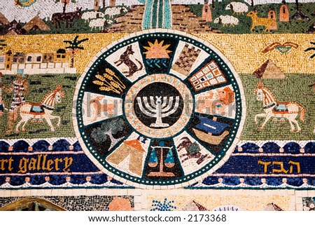 Mosaics in Cardo blvd, Jerusalem, Israel - stock photo