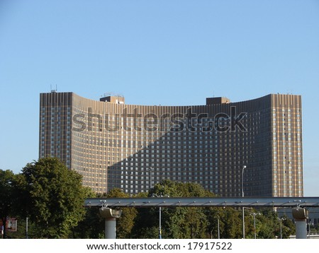 """Moscow. A high-rise building of Hotel """"Space"""", against a city, a summer sunny day. Near to underground VDNH, Russia, Moscow - stock photo"""