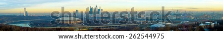 Moscow aerial panorama at early morning - stock photo