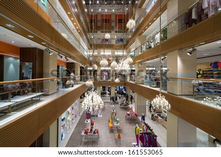 MOSCOW - APR 13: Interior of the Moscow Central Universal Department Store on April 13, 2013 in Moscow, Russia.