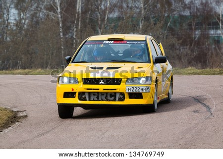 MOSCOW - APR 21: Yellow racing car on Rally Masters Show, on April 21, 2012 in Moscow, Russia