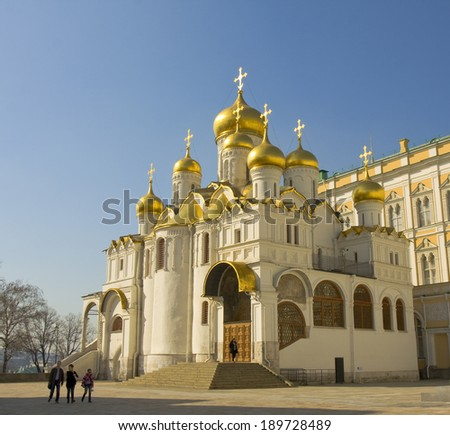 MOSCOW - APRIL 20, 2014: Annunciation orthodox cathedral inside Kremlin fortress, has been built in 1489.