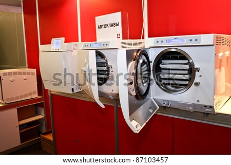 MOSCOW - APRIL 27: Autoclaves in series at the international exhibition of the dental professionals and industry on April 27, 2011 in Moscow - stock photo