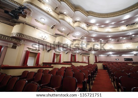 MOSCOW - APRIL 23: Balconies in auditorium in Vakhtangov Theatre on April 23, 2012 in Moscow, Russia. Auditorium of Large stage of theater accommodates 1055 people. - stock photo