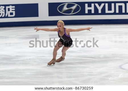 """MOSCOW - APRIL 30:Elene Gedevanishvili competes in single ladies free figure skating at the 2011 World Championship on April 30, 2011 at the Palace of sports """"Megasports"""" in Moscow, Russia. - stock photo"""