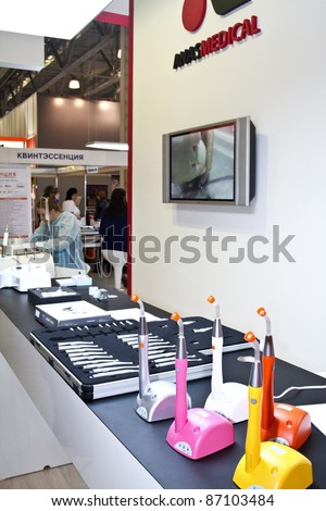 MOSCOW - APRIL 27: Group LED lamp for polymerization dental materials at the international exhibition of the dental professionals and industry on April 27, 2011 in Moscow - stock photo