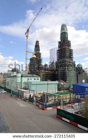 MOSCOW - APRIL 24: Reconstruction of Moscow Cathedral Mosque on Mira Prospect on April 24, 2015 in Moscow. This mosque is a symbol of Muslim community of Moscow. - stock photo