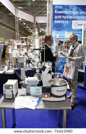 MOSCOW - APRIL 28: Rotary evaporator Heidolph at the international exhibition of analytical and laboratory equipment in Russia and CIS on April 28, 2011 in Moscow, Russia.
