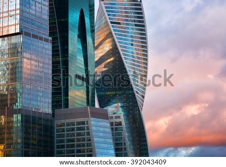 MOSCOW - APRIL 14, 2015: The Moscow International Business Center, Moscow-City . Located near the Third Ring Road, the Moscow-City area is currently under development - stock photo