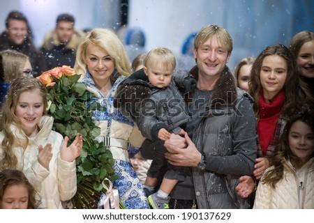 Plushenko Family