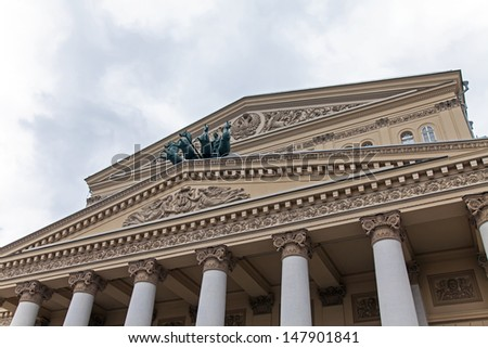 Moscow, architectural fragments of the building of the Bolshoi Theatre - stock photo