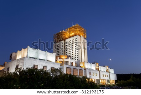 Moscow at night, the view of the building of the Presidium of the Russian Academy of Sciences - stock photo
