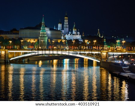 Moscow at the night. september, 2014