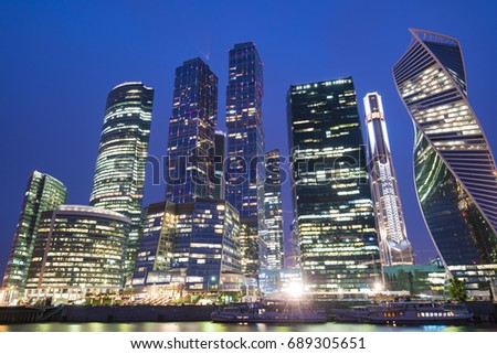 MOSCOW - AUG 02: Night view of Moscow City, modern part of Moscow, high tech skyscrapers around business part of city on August 02. 2017 in Russia