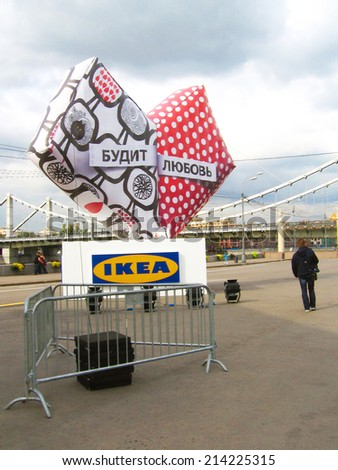MOSCOW - AUGUST 31, 2014: A big heart with IKEA banner in the Gorky park in Moscow. Gorky park is a popular touristic landmark and place for walking in Moscow.