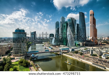 MOSCOW - AUGUST 21, 2016: Aerial view to Moscow-city (Moscow International Business Center) over Moskva River. Moscow-city is a modern commercial district in central Moscow.