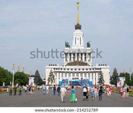 MOSCOW - AUGUST 2: Central Pavilion and Central Avenue at VDNKh in Moscow on August 2, 2014. VDNKh is the Exhibition of Achievements of the People's Economy in Moscow. - stock photo