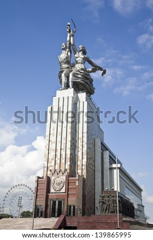 MOSCOW - AUGUST 12: Famous soviet monument Worker and Kolkhoz Woman (Worker and Collective Farmer) of sculptor Vera Mukhina on August 12, 2012 in Moscow, Russia - stock photo
