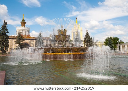 "MOSCOW - AUGUST 2: Fountain ""Stone Flower"" at VDNKh in Moscow on August 2, 2014. VDNKh (called also ""All-Russian Exhibition Center"") is a permanent general-purpose trade show in Moscow, Russia. - stock photo"